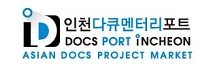 Docs Port Incheon