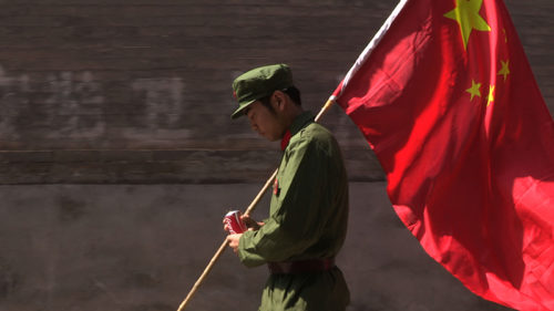 Spring16_ChineseDocs_A Young Patriot_still 01